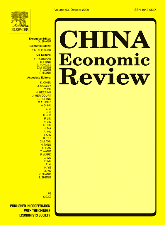 cover_china-economic-journal_oct2020.png