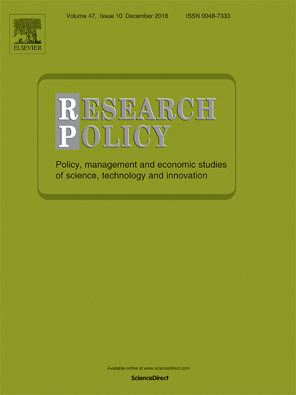 cover_research-policy.jpg